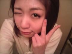 倉岡生夏 公式ブログ/明日わ大阪♪ 画像1