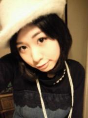 倉岡生夏 公式ブログ/お疲れにゃっす!! 画像3