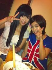 倉岡生夏 公式ブログ/方言彼女2 画像1