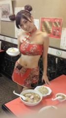 倉岡生夏 公式ブログ/ヤングジャンプさんプレゼントコーナー 画像2