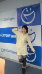 倉岡生夏 公式ブログ/チャット20時半から 画像2