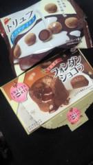 倉岡生夏 公式ブログ/今夜わチャット! 画像2