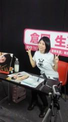 倉岡生夏 公式ブログ/生放送みてくれてありがとうっ 画像2