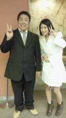 倉岡生夏 公式ブログ/たのしみなう 画像1