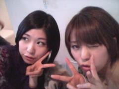 倉岡生夏 公式ブログ/ゲッチャはぢまるよん 画像1