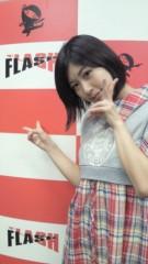 倉岡生夏 公式ブログ/チャット参加ありがとうございました 画像1