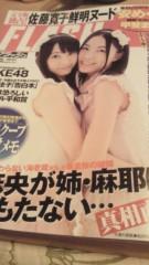 倉岡生夏 公式ブログ/FLASH投票が10日まで! 画像3