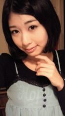 倉岡生夏 公式ブログ/リアルヘッドおおお 画像2