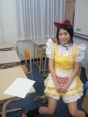 倉岡生夏 公式ブログ/メイド〜☆ 画像1