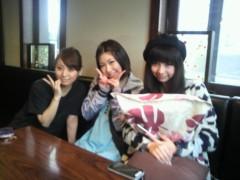 倉岡生夏 公式ブログ/あこちゃんらぶぅ! 画像1