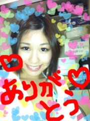倉岡生夏 公式ブログ/らんらんらん 画像2