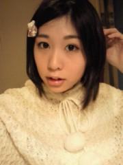 倉岡生夏 公式ブログ/ぽんちょ 画像1