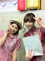 倉岡生夏 公式ブログ/お誕生日おめでとう! 画像3