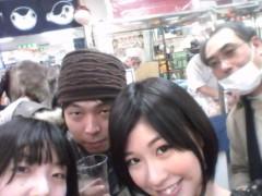 倉岡生夏 公式ブログ/にゃっすにゃっす! 画像1