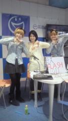 倉岡生夏 公式ブログ/きなねこさあん 画像1