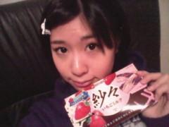 倉岡生夏 公式ブログ/すきチョコ 画像1