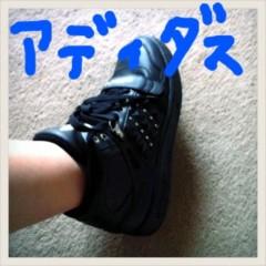 倉岡生夏 公式ブログ/らんらんらん 画像1