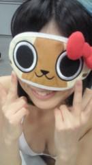 倉岡生夏 公式ブログ/お疲れ様っ!! 画像1