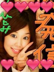 今井仁美 公式ブログ/冬の空気?? 画像1