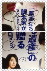 今井仁美 公式ブログ/う、うそーっ! 画像2