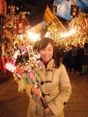 今井仁美 公式ブログ/熊手 画像1