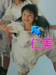 今井仁美 公式ブログ/★Smile★ 画像2