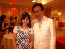 今井仁美 公式ブログ/アニー 画像1