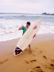 今井仁美 公式ブログ/Ali Beach 画像1