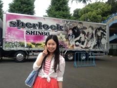 今井仁美 公式ブログ/SHINee 画像3