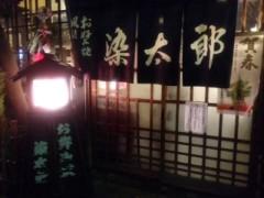 今井仁美 公式ブログ/KITANACHELiN 画像1