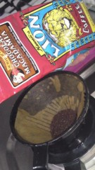 今井仁美 公式ブログ/チョコレートマカダミアン 画像1