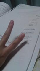 今井仁美 公式ブログ/はんせい。 画像1