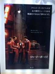 今井仁美 公式ブログ/Billy Eliot the musical live/Jersey Boys 画像2