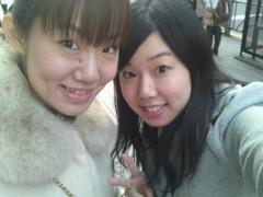 今井仁美 公式ブログ/Sister 画像1