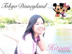 今井仁美 公式ブログ/Disneyland 画像3