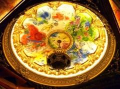 今井仁美 公式ブログ/パリ旅行記〜オペラ座編2〜 画像3