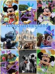 今井仁美 公式ブログ/Disneyland 画像1