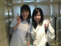 今井仁美 公式ブログ/あっぷ 画像1
