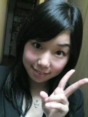 今井仁美 公式ブログ/おそよう 画像1