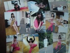 今井仁美 公式ブログ/でんち 画像1