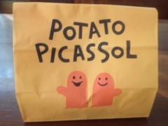 今井仁美 公式ブログ/potato picassol 画像1