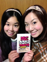 今井仁美 公式ブログ/訂正。 画像1