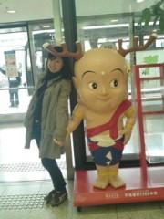 今井仁美 公式ブログ/あの人気者が?! 画像1