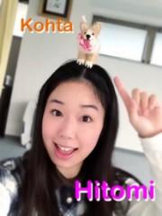今井仁美 公式ブログ/イイネ! 画像1