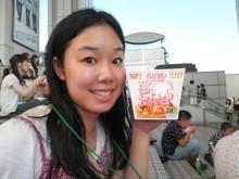 今井仁美 公式ブログ/カップヌードルごはん 画像1