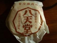 今井仁美 公式ブログ/ふわもち 画像1