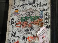 今井仁美 公式ブログ/シュリンプ 画像2