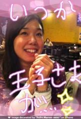 今井仁美 公式ブログ/隠し撮り 画像1