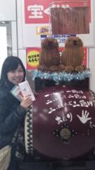 今井仁美 公式ブログ/私の夢 画像1