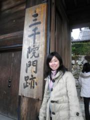 今井仁美 公式ブログ/ひらめき☆ 画像1